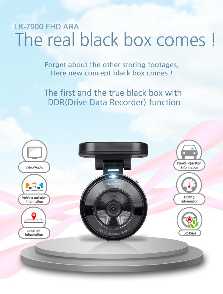 BLACKBOX_FULLHD LK-7900 ARA